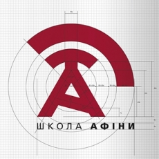 Athens private school identity