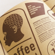 Буклет «World best coffees»